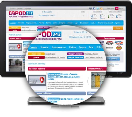 Реклама на сайтах екатеринбурга как рекламировать ресторан